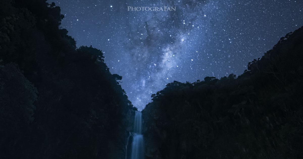 滝&天の川の星景撮影 – ニュージーランド、オークランドのKitekite Falls