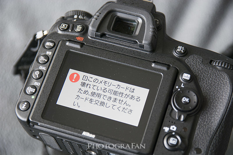 D750のSDカードエラー表示