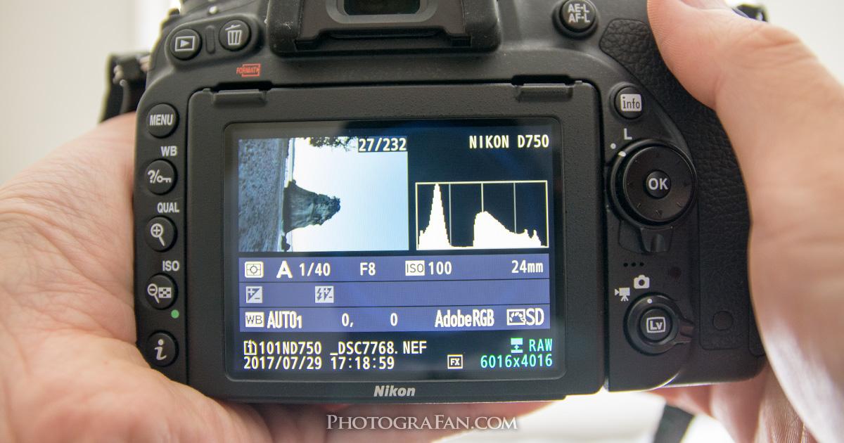 写真のヒストグラムの見方