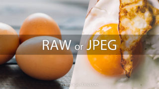 一眼レフはRAW保存がおすすめな理由、JPEGとの違いを比較