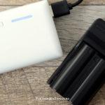 一眼カメラのUSB充電器はモバイルバッテリーとの組み合わせが便利