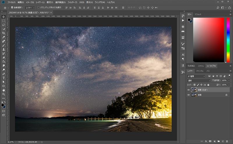 Photoshopで加工したい画像を開く