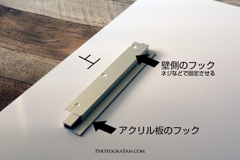アルミ製のフック付き