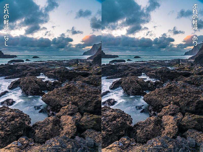 ぶれの軽減(風景写真)の比較