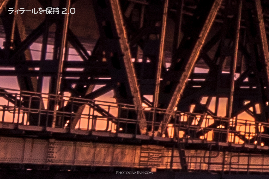 橋桁:ディテールの保持
