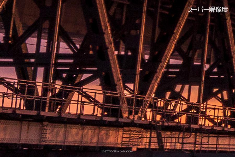 橋桁:スーパー解像度